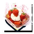 愛知県産、ゆめのか苺のパリパリタルト