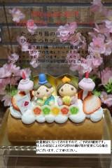 ひなまつりホールケーキ①